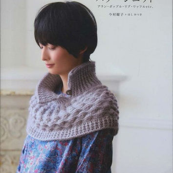 Crochet Mania Pattern Knit - Japanese Crocheting Pattern Book for Women - Mitsuki Hoshi, Yoko Imamura -  B1211
