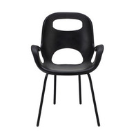 Cut Out Chair in Black - Set of 2