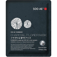 SOO AE Online Only Hanbang Charcoal Flower Mask