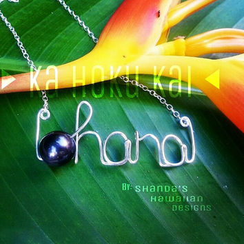 Ohana Black Pearl Wire Word Necklace, Family