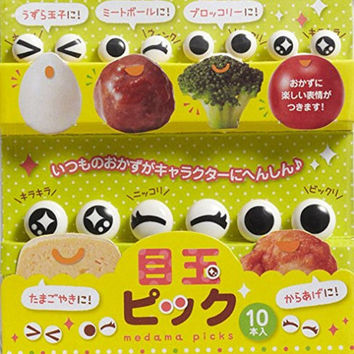 Bento Eyes Design Food Pick (Set of 10) Black/White