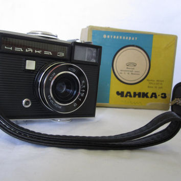 Half-Frame Soviet Camera Chaika 3 USSR Russian, Mint Condition,Original Box, With Handle