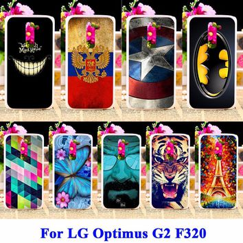 AKABEILA Durable Mobile Phone Shell For LG Optimus G2 Cases Covers F320 D801 LS980 D802 D805 D800 D803 Cover Skin Shield Bags