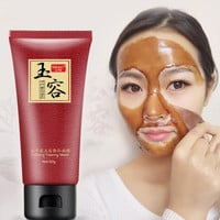 FAKAZI Black Mud Deep Cleansing Purifying Peel Off Facail Face Mask Remove Blackhead Facial Mask bamboo charcoal Anne