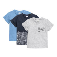 3-pack Cotton T-shirts - from H&M