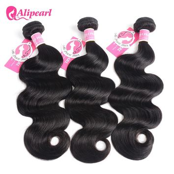 Ali Pearl Hair Body Wave Brazilian Hair Weave Bundles 1 Bundle 100% Human Hair 3 and 4 Bundles Natural Color Remy Hair Extension
