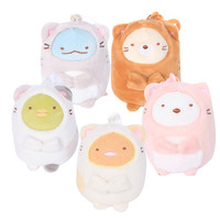 Sumikkogurashi Animal Blanket Sleepers Standing Key Ring (8cm)