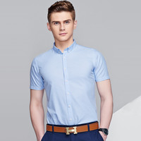 Summer Short Sleeve Stylish Slim Men Shirt Blouse [6541335939]
