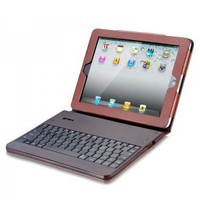 Super Slim PU Leather Case for iPad 1 / 2 (Keyboard included)
