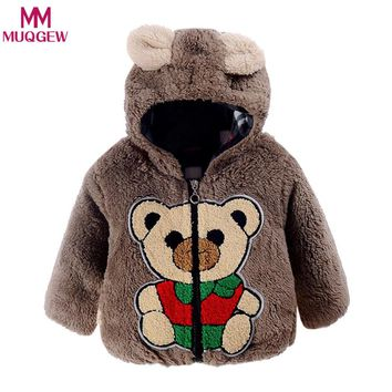2018 Fashion infant girls Baby boys overcoat Bear Autumn Winter Hooded Cotton Kids Clothing Coat Cloak Jacket Thick Warm Clothes