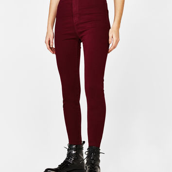 High-rise jeggings - Pants - Bershka United States