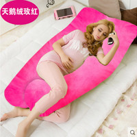 Maternity Pregnancy Arm Body Sleeping Pillow To   Contoured Maternity U Shaped Pillow 5 color