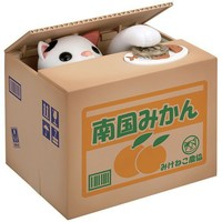 Geek Stuff 4 U - From Japan. To The World. Pet in a Box Coin Bank