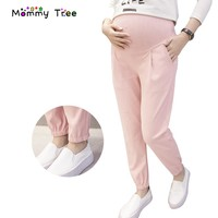 4 Color Maternity Harem Pants 2017 Summer Pregnancy Harem Trousers Casual Maternity Clothing Clothes for Pregnant Women