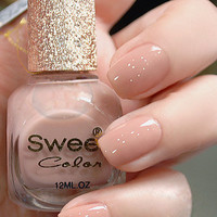 Sweet Color Non-Toxic Environmental Friendly 12ml Nail Polish - Nude