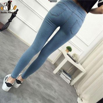 MDIG4F 2017 New Fashion Ladies Casual Stretch Denim Jeans Leggings Jeggings Pencil Pants Thin Skinny Leggings Jeans Womens Clothing