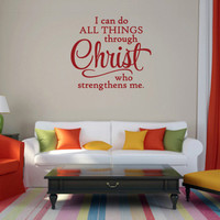Christian Wall Decal. I Can Do All Things - CODE 150