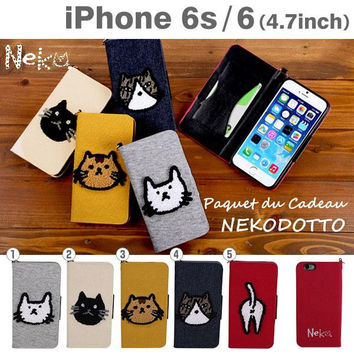 Paquet du Cadeau Nekodotto Chenille Embroidery Fabric Covered Diary Style Case for iPhone 6s / 6