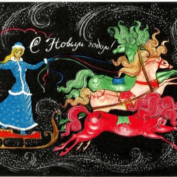 Snow Maiden on Russian Troyka of Horses, Vintage Postcard 1969