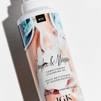 IGK Smoke & Mirrors Conditioning Cleansing Oil | Urban Outfitters