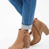 Fringed Faux Suede Booties