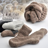 Men's 3 Pairs Extra Thick Cashmere Wool Socks Plain Color Size 9-11