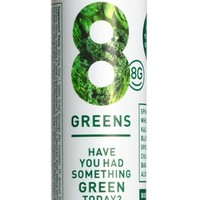 8G Essential Greens Booster | Nordstrom