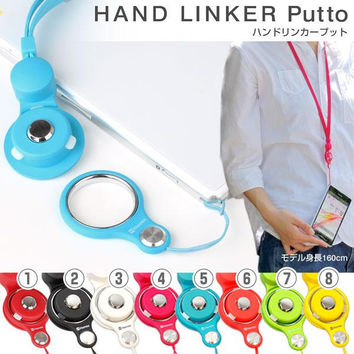 Hamee Original HandLinker Putto Mobile Neck Strap