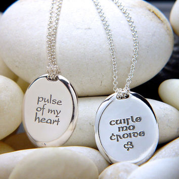 Pulse Of My Heart Sterling Silver