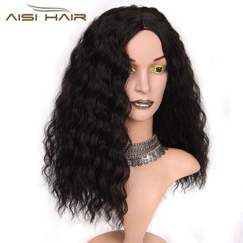 "I's a wig 14""Long Synthetic Black Wigs Short Hair for Black  Women's   Water Wave   False Hair"