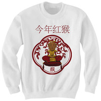 Chinese New Year Sweater Year Of The Monkey Sweatshirt Ladies Sweaters Mens Sweaters Plus Sizes Kids Sizes #RedMonkey #ChineseNewYear