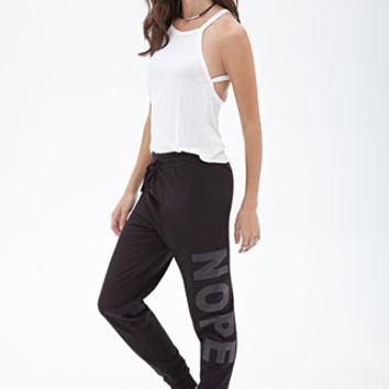 FOREVER 21 Nope Graphic Sweatpants Black/Black