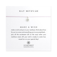 Bar Mitzvah Star of David Necklace, Sterling Silver | Dogeared