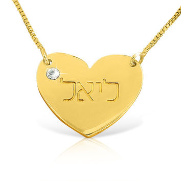Hebrew Name Necklace Monogram 18k GOLD PLATED Bat Mitzvah Personalized Pendant chain Israel Nameplate tag Naming Gift Amethyst charm