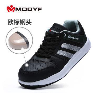Modyf Men steel toe cap work safety shoes unisex breathable outdoor footwear biker boot puncture proof skateboard shoes