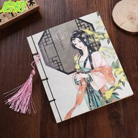 Chinese wind cover high-end Handcrafted Tassel notepad vintage diary color page classical notebook stationery Gift