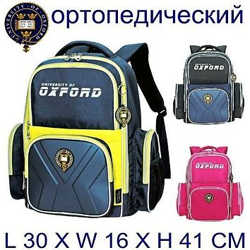 University Of OXFORD children school bag books shoulder orthopedic backpack for boys girls grade 2-6