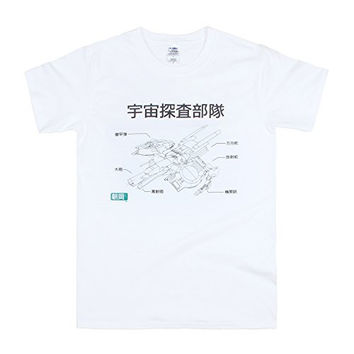 Japanese Asaoka Spaceship Tee: Intergalactic Spacecraft - Mission #2 - Sci Fi Anime Manga Printed T Shirt