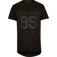 River Island MensBlack side zip curved hem t-shirt
