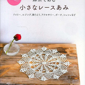 Hemp Threads Lace Patterns, Japanese Crochet Pattern Book, Easy Crochet Tutorial, Doily, Edging, Crochet Accessories, Brooch, Corsage, B1270