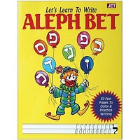 Let'S Learn Aleph Bet Coloring Book