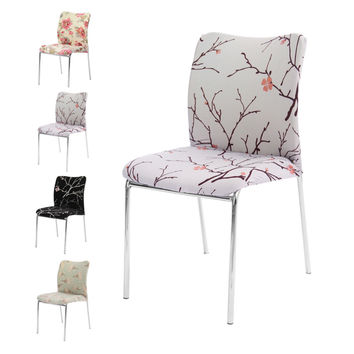 1 Pcs Perennial Flower Printed Universal Stretch Chair Cover Home Wedding Chair Slipcover Decor