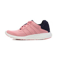 Original Adidas Boost women's Running shoes sneakers free shipping