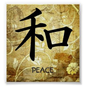 Japanese Peace Sign Vintage Style Poster Art Print