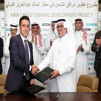 Siemens expands and modernises air cargo center in Saudi Arabia | Air Cargo