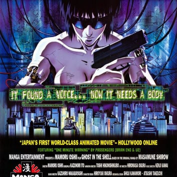 Ghost in the Shell 27x40 Movie Poster (1995)