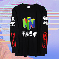 N64 Long Sleeve T Shirt