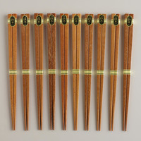 10-Pack Brown Ironwood Chopsticks, Set of 2 - World Market