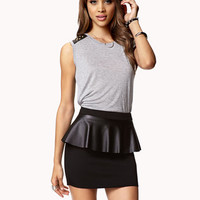 Pretty-Tough Leather Peplum Skirt