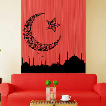 Wall decal decor decals art arab Persian Islam skyline mosque turkey palace moon star month castle bedroom design mural (m1316)